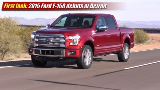 First look: 2015 Ford F-150 debuts at Detroit