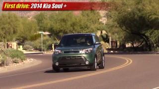 First drive: 2014 Kia Soul +