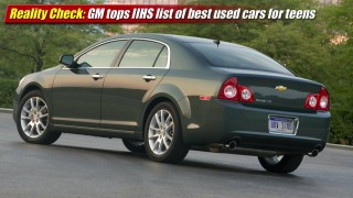 Reality Check: GM Models top list of IIHS used cars for teens list