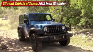 Off-road Vehicle of Texas: 2015 Jeep Wrangler