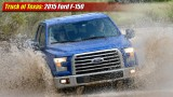Truck of Texas: 2015 Ford F-150