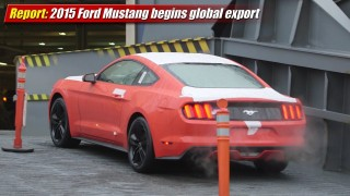 Report: 2015 Ford Mustang begins global export
