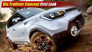 First Look: Kia Trailster Concept