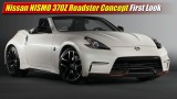 First Look: Nissan NISMO 370Z Roadster Concept