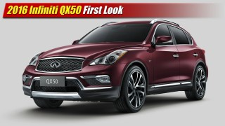First Look: 2016 Infiniti QX50