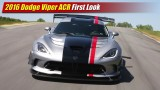 First Look: 2016 Dodge Viper ACR