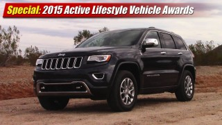 Special: 2015 Active Lifestyle Vehicle Awards
