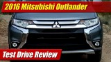 Test Drive Review: 2016 Mitsubishi Outlander