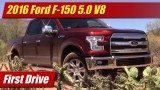 First Drive: 2016 Ford F-150 5.0 V8