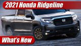 Whats New: 2021 Honda Ridgeline