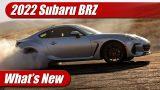 What's New: 2022 Subaru BRZ